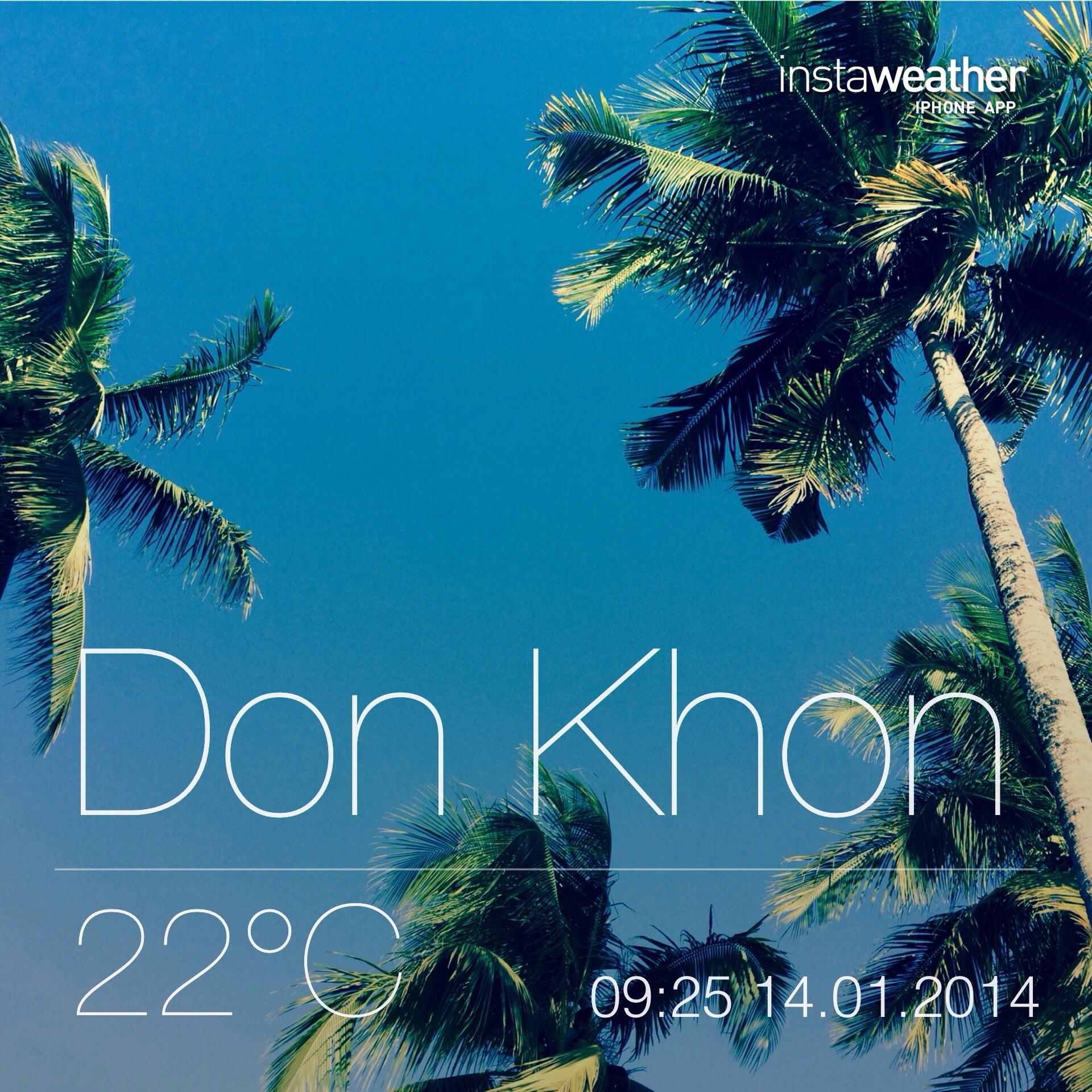 Eine Radtour auf Don Khon.